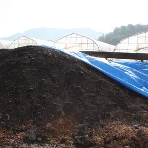 ナチュラルバーグ堆肥